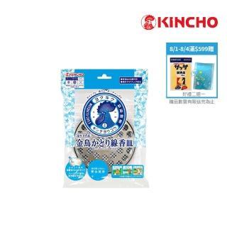【日本金鳥KINCHO】吊掛式蚊香盤(一般尺寸)