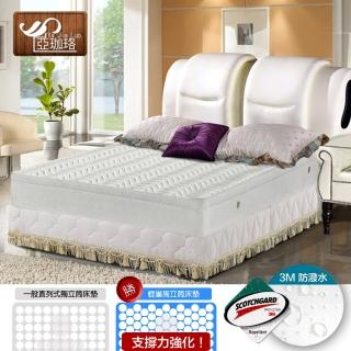 【亞珈珞】蜂巢式三線獨立筒床墊3M防潑水技術(單人加大)