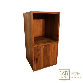 【吉迪市柚木家具】柚木簡約造型2層式組合櫃/矮櫃(HY177B 收藏 省空間 層架 展示架 置物櫃)