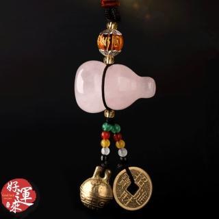 【好運來】粉水晶葫蘆銅錢鈴鐺吊飾