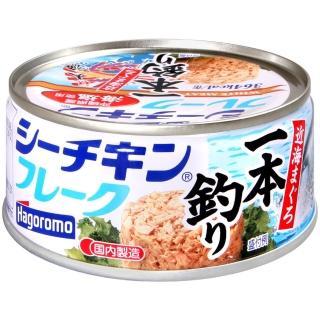 【hagoromo】一本釣頂級鮪魚罐(140g)