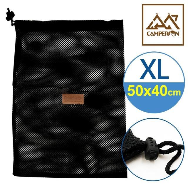 【CAMPERSON】收納束口袋透氣網袋XL(50x40cm)/