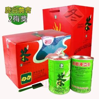 【龍源茶品】鹿谷農會比賽茶2罐禮盒組-鹿谷鄉春季(300g/罐-2鐵罐/共600g)