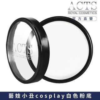 【ACTS 維詩彩妝】淨透無暇粉底膏 淨白進階款N8501
