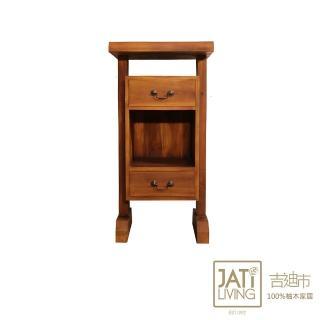 【吉迪市柚木家具】原木造型2抽邊櫃/收納櫃