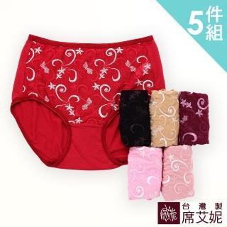 【SHIANEY 席艾妮】女性 MIT舒適 中腰內褲 莫代爾纖維 輕盈透氣 台灣製造(五件組)