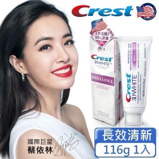 【美國Crest】3DWhite專業鑽白116g(長效清新牙膏)