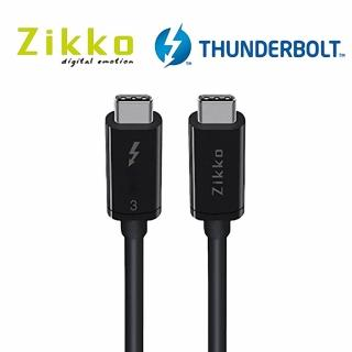 【ZIKKO】TypeC to C 雷電3 傳輸線-50cm(高速傳輸/超高清畫質/雙向高功率輸出/連接線/MacBook充電線)