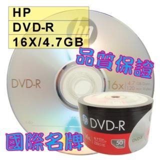 【HP 惠普】HP LOGO DVD-R 16X 4.7GB 空白光碟片(600片)