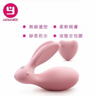 【歐亞思WOWYES】兔兔來襲-8頻遙控雙震按摩器(淺粉)