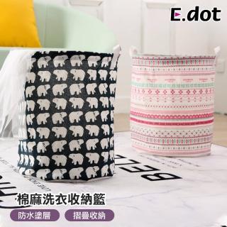 【E.dot】加大款清新北歐風棉麻洗衣收納籃