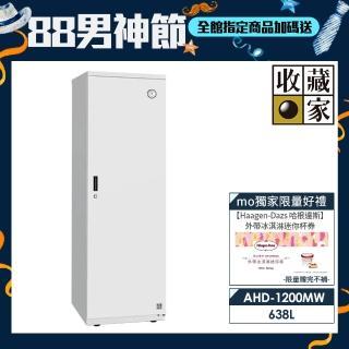 【收藏家】居家收納全自動電子防潮鞋櫃AHD-1200MW(明亮白)