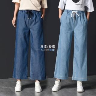 【J&H collection】薄款鬆緊腰舒適牛仔九分寬褲 M-2XL(深藍色 / 淺藍色)