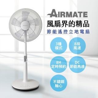 【AIRMAYE艾美特】14吋DC遙控立地電扇FS35PC9R