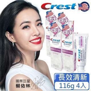 【美國Crest】3DWhite專業鑽白116g-長效清新牙膏4入(即期品)