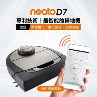 【美國 Neato】D7 Wifi 支援 雷射掃描掃地機器人吸塵器(銀黑色)