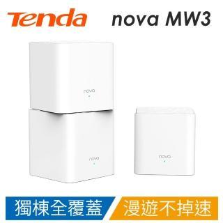 【Tenda 騰達】nova MW3 Mesh 家用全屋覆蓋路由器 水立方(90-150坪 免切換、免安裝)