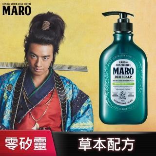 【MARO】清新!風行控油洗髮精(480ml)