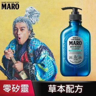 【MARO】清新!風行控油洗髮精-酷涼(400ml)