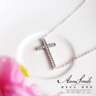 【微笑安安】質感滿鑽橫十字架316L白鋼鎖骨短鍊