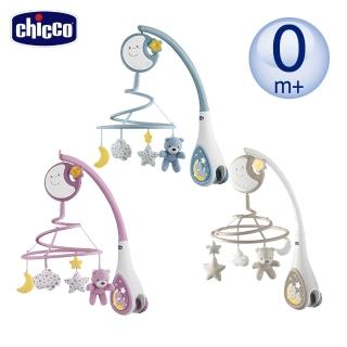 【Chicco】多功能床頭古典音樂鈴-2色