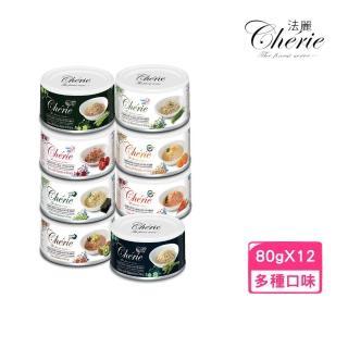 【Cherie 法麗】全營養主食無穀貓罐《泌尿道保健 腸胃保健》80g(12罐組)