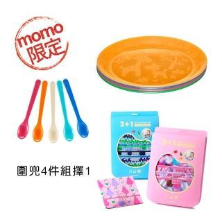 【nip】嬰幼兒餐具組-13入組(餐盤+學習短湯匙+圍兜4件組)