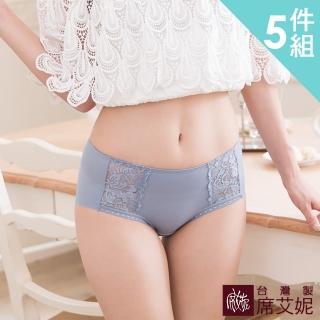 【SHIANEY 席艾妮】女性 MIT舒適 無痕 三角內褲 鏤空 無痕蕾絲 唯美無痕 M/L/XL 台灣製(五件組)