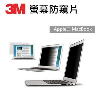 【3M】15吋 Apple MacBook Pro 搭載Retina 顯示器筆記型電腦專用(PFMR15)