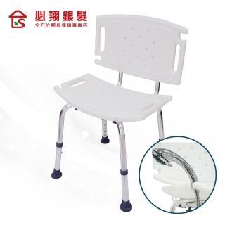 【必翔銀髮樂活館】輕便背靠式洗澡椅 YK3030
