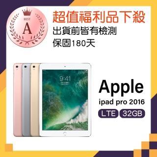 【Apple 蘋果】福利品 iPad Pro 9.7 LTE 32GB 平板(A1674)