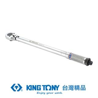 【KING TONY 金統立】KING TONY 專業級工具 1/ 2 雙刻度24齒扭力扳手 30-150 ft-lb(KT34423-1C)