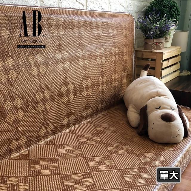 【AndyBedding】台灣製亞藤蓆折疊床墊-單人加大3.5尺(床墊、折疊床墊、亞藤蓆)/