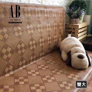 【AndyBedding】台灣製亞藤蓆折疊床墊-雙人加大6尺(床墊、折疊床墊、亞藤蓆)