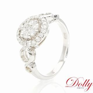 【DOLLY】設計款 0.50克拉 求婚鑽石戒指