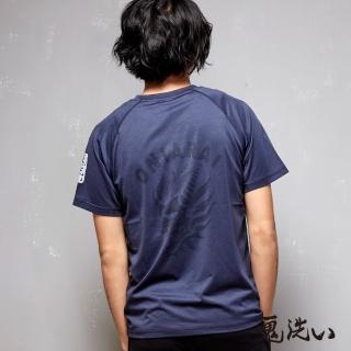 【BLUE WAY】潮流鬼洗-緹織LOGO吸濕排汗短袖TEE - 鬼洗
