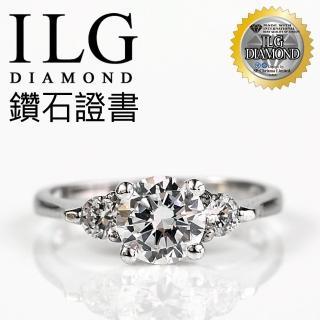 【ILG】八心八戒指 - 初戀時刻款 RI055 主鑽約75分 女朋友最愛(戒指)