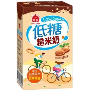 【義美】低糖糙米奶(250ml/24入/箱)