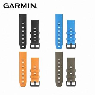 【GARMIN】QUICKFIT 26mm 矽膠錶帶