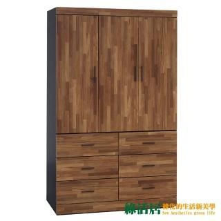 【綠活居】拉雷斯   時尚4.1尺木紋六抽衣櫃/收納櫃(附穿衣鏡)