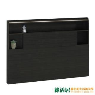 【綠活居】艾麗   時尚6尺木紋雙人床頭片(四色可選)