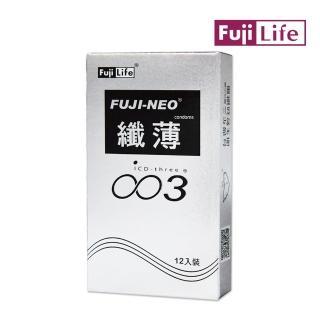 【FUJI-NEO】纖薄003-霧銀(12片/盒)