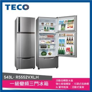 【TECO 東元 ★送餐盤組★】543公升 一級能效變頻三門冰箱(R5552VXLH)