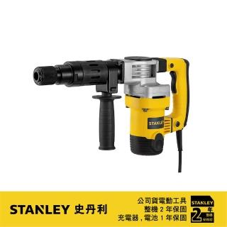 【STANLEY 史丹利】美國 史丹利 STANLEY 5kg強力電動鎚 STHM5KH(STHM5KH)