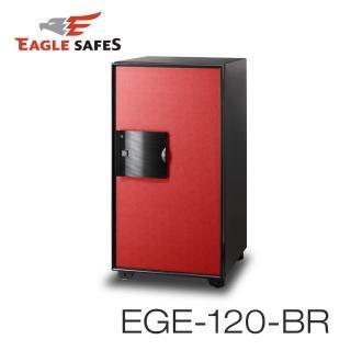 【Eagle Safes】韓國防火金庫 保險箱 EGE-120-BR 紅色(凱騰經銷)