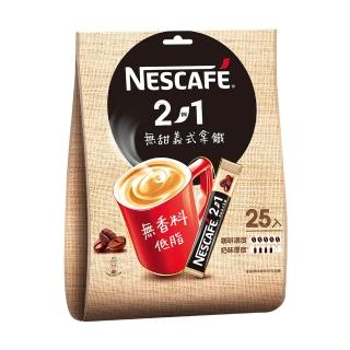 【Nestle 雀巢】二合一無糖拿鐵袋裝 25入x12g