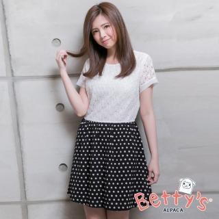 【betty's 貝蒂思】蕾絲簍空洋裝(白色)