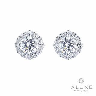 【A-LUXE 亞立詩】主鑽總重1克拉 F/VS2 3EX 鑽石耳環(一邊 0.50克拉)