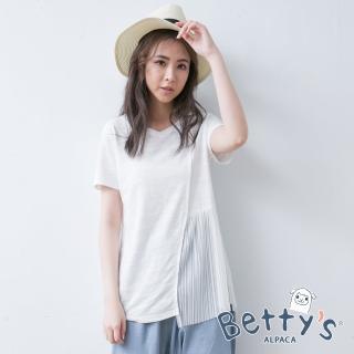 【betty's 貝蒂思】浪漫純色上衣(白色)