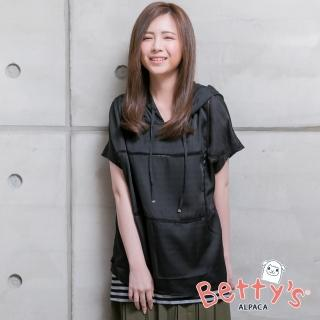 【betty's 貝蒂思】條紋背心+短袖連帽上衣(黑色)